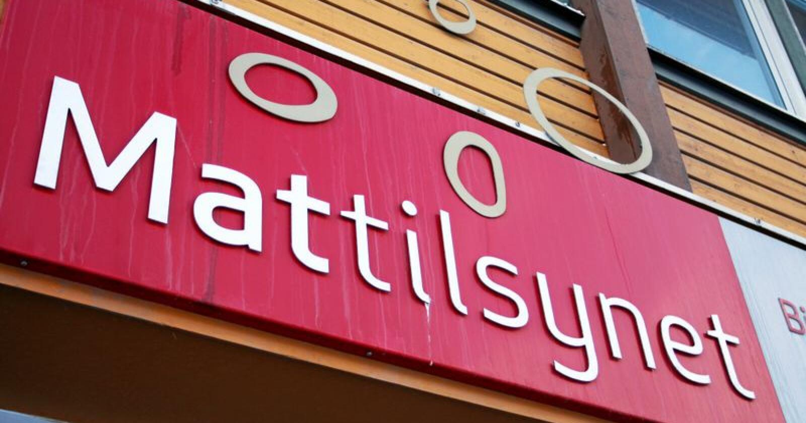 Mattilsynet fant 24 døde dyr da de besøkte en gård i Sunnhordland. Foto: Mostphotos