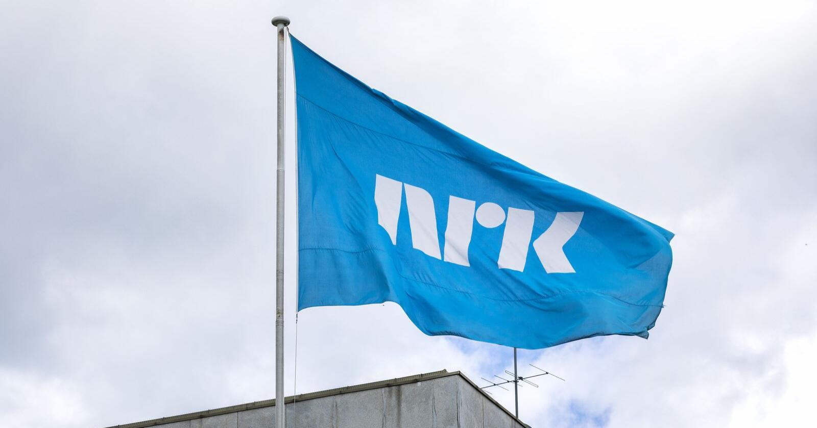 Illustrasjonsfoto: Gorm Kallestad / NTB scanpix / NPK