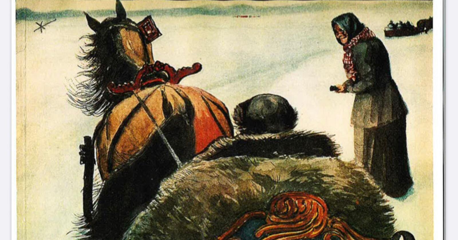Jul i bygden forandret navn til Jul i bygda i 1939. Juleheftet ble utgitt også under okkupasjonen, og da med Norges Bondesamband som utgivere.