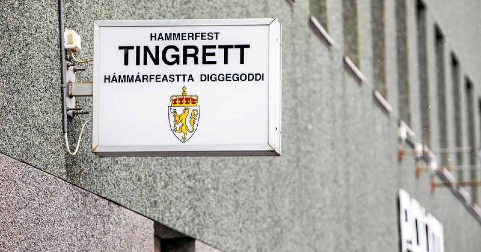 Utsatt: Hammerfest tingrett kan bli fusjonert. Foto: Ole Berg-Rusten/NTB Scanpix