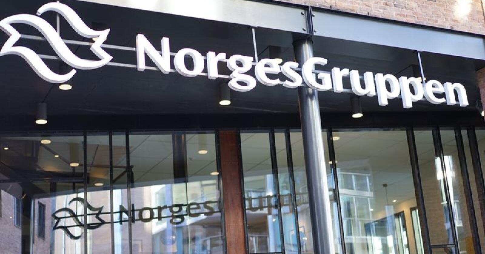 Razzia: Tysdag morgon var Konkurransetilsynet på razzia hos Norgesgruppen, i tillegg til hos leverandørselskapa Lilleborg og Mondelez. Foto: Benjamin Hernes Vogl