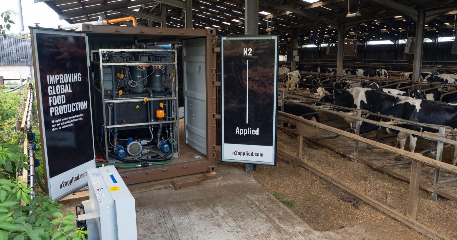 Dette er enheten N2 har installert på Arlas forsøksgård i Storbritannia. Foto: N2 Applied