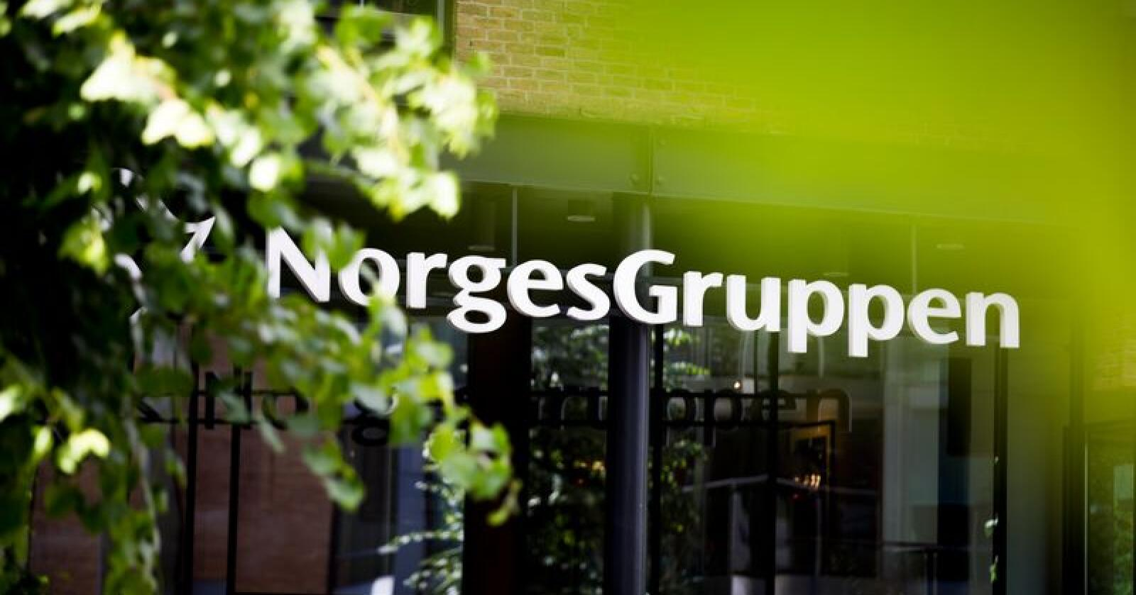 Konkurransetilsynet har vært på besøk hos Norgesgruppen. Foto: Trond Reidar Teigen / NTB scanpix