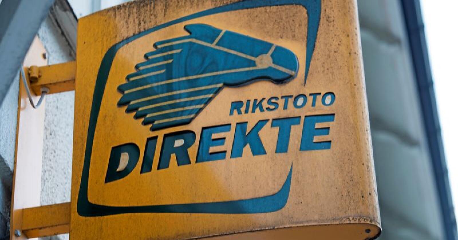 Norsk Rikstoto. Foto: Terje Bendiksby / NTB scanpix