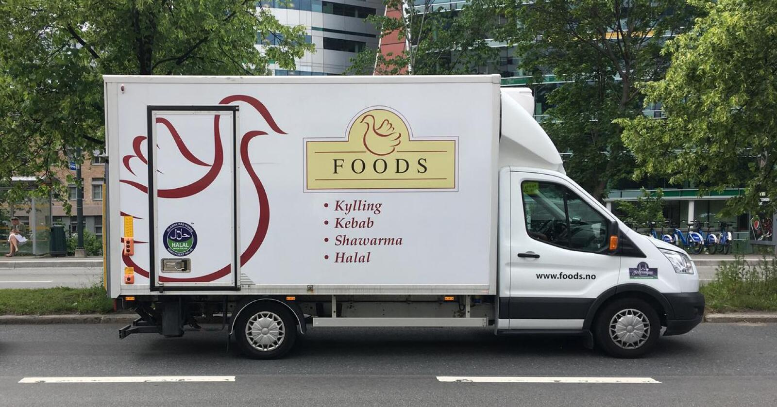 Selskapet Foods AS leverte røde tall på bunnlinjen for første gang siden oppstart i 2006. Foto: Nationen