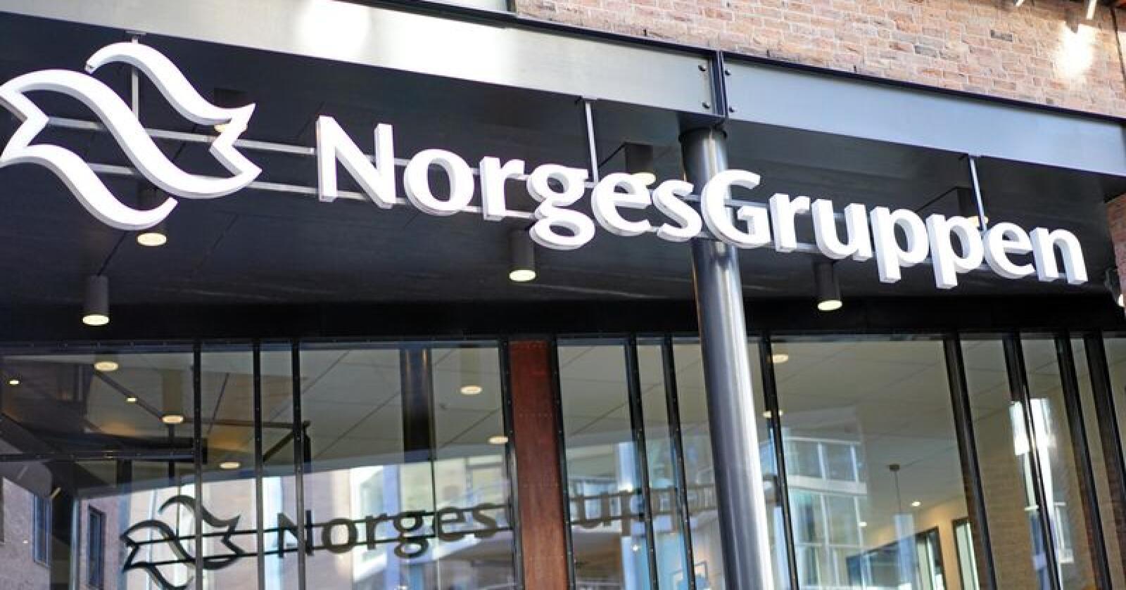 Norgesgruppen er største daglegvareaktør i Noreg, med over 40 prosent av marknaden. Det gir makt, men også ansvar. Foto: Benjamin Hernes Vogl
