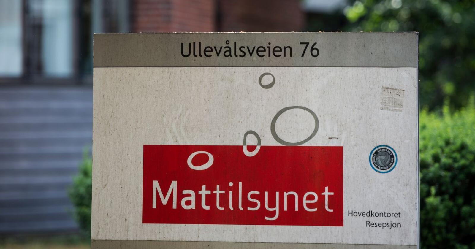 Revisjons- og rådgivningsselskapet KPMG gir en rekke anbefalinger til endringer av Mattilsynets sytemer og rutiner. Foto: Carina Johansen / NTB Scanpix