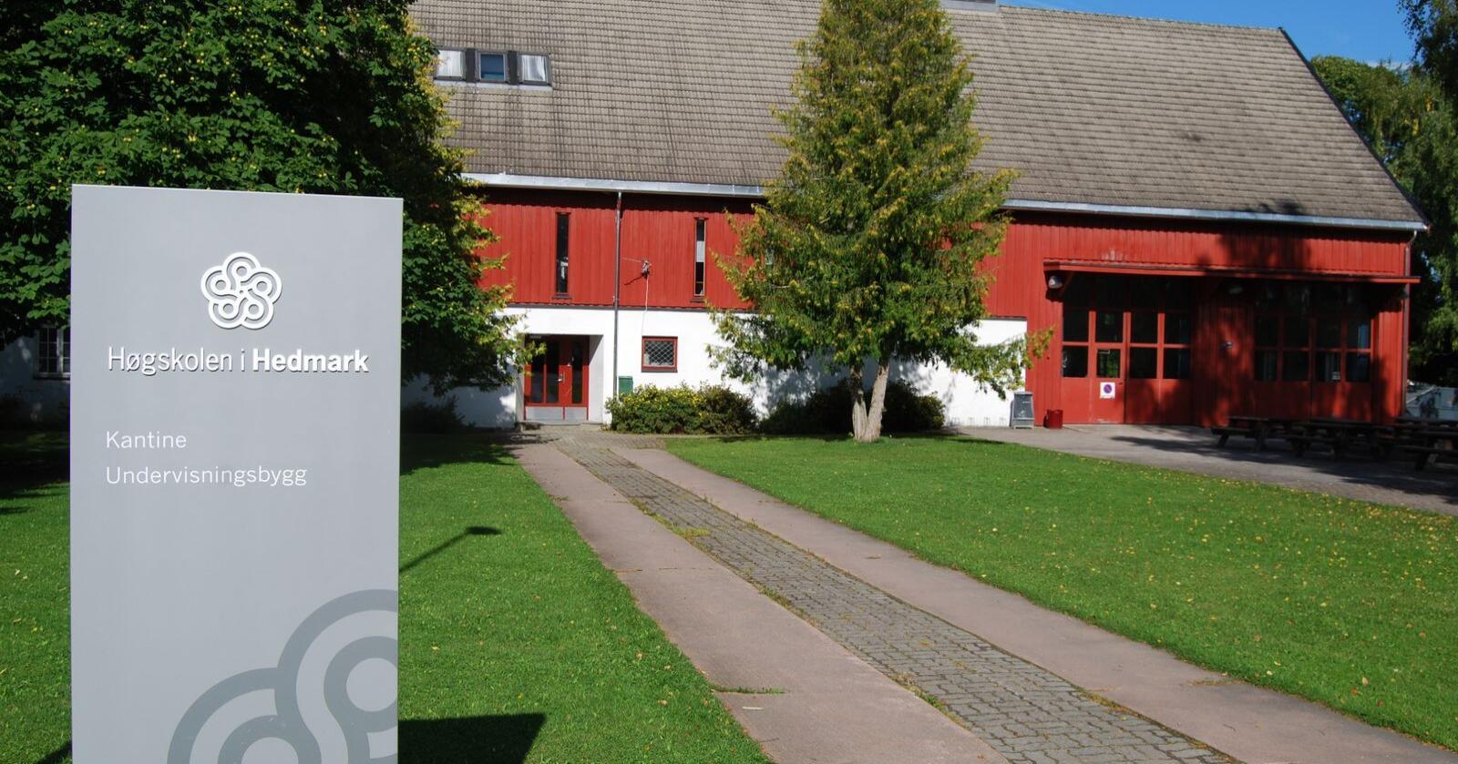 Campus Blæstad, studiested ved Høgskolen i Innlandet. Her undervises blant annet i landbruksteknikk.