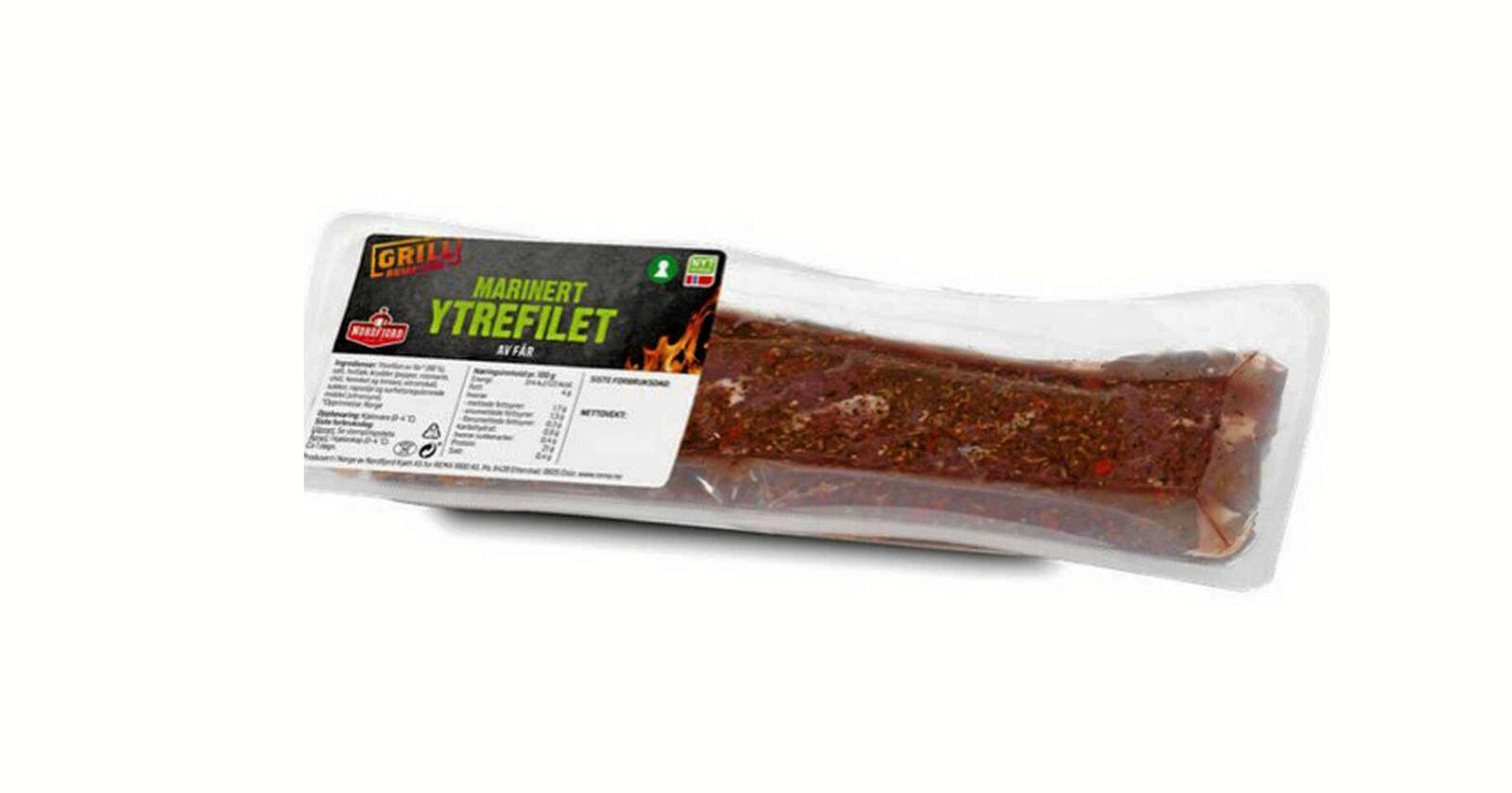Produktet heter «Marinert Ytrefilet av Får», men pakkene inneholder kjøtt fra svin. I tillegg er det soya i produktet, noe som kan medføre allergiske reaksjoner. Foto: Matportalen.no
