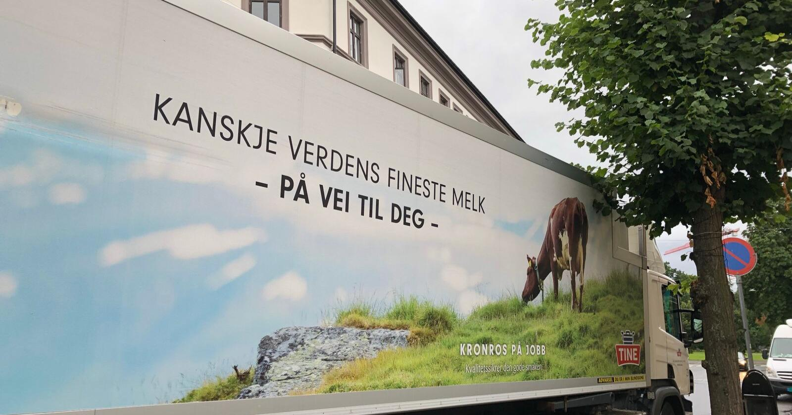 I første omgang er det rådgivere som har fått permiteringsvarsel. Foto: Lars Bilit Hagen