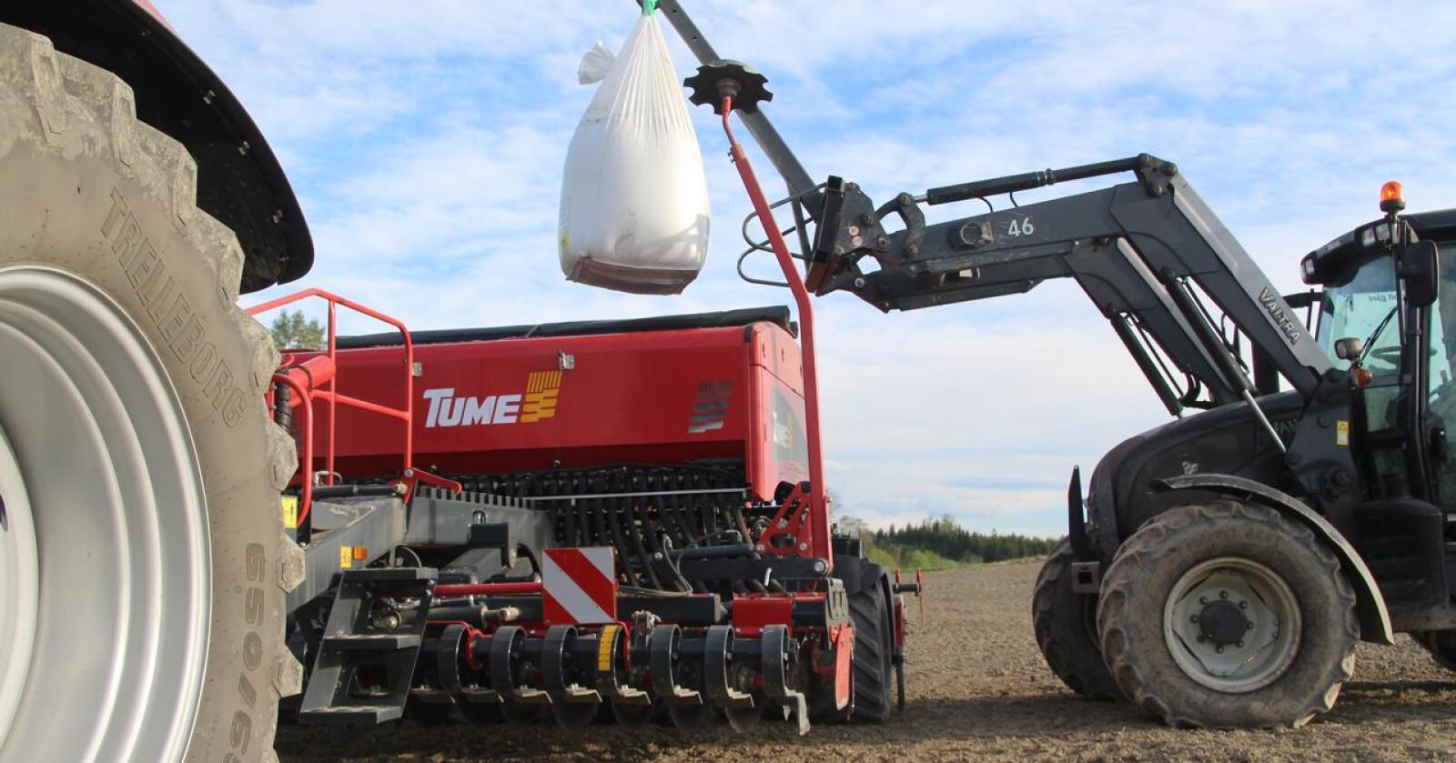 KUTTER: Produksjon av nitrogen til kunstgjødsel er en storforbruker av naturgass og nå er prisene på naturgass så høye i Europa at flere selskaper må kutte produksjonen.